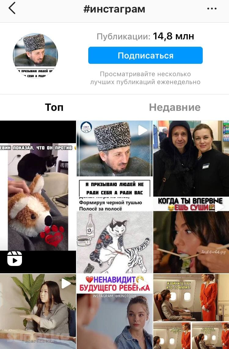 русские теги