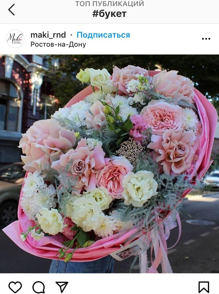 хэштеги пионы цветы