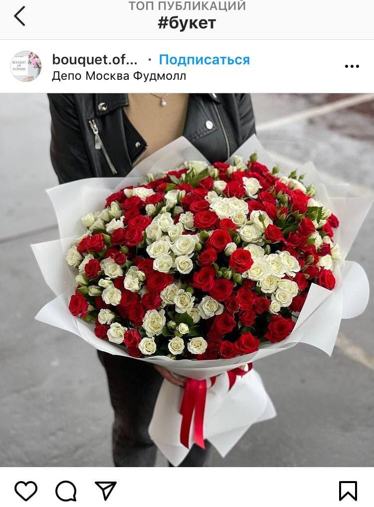 хэштеги розы розочки