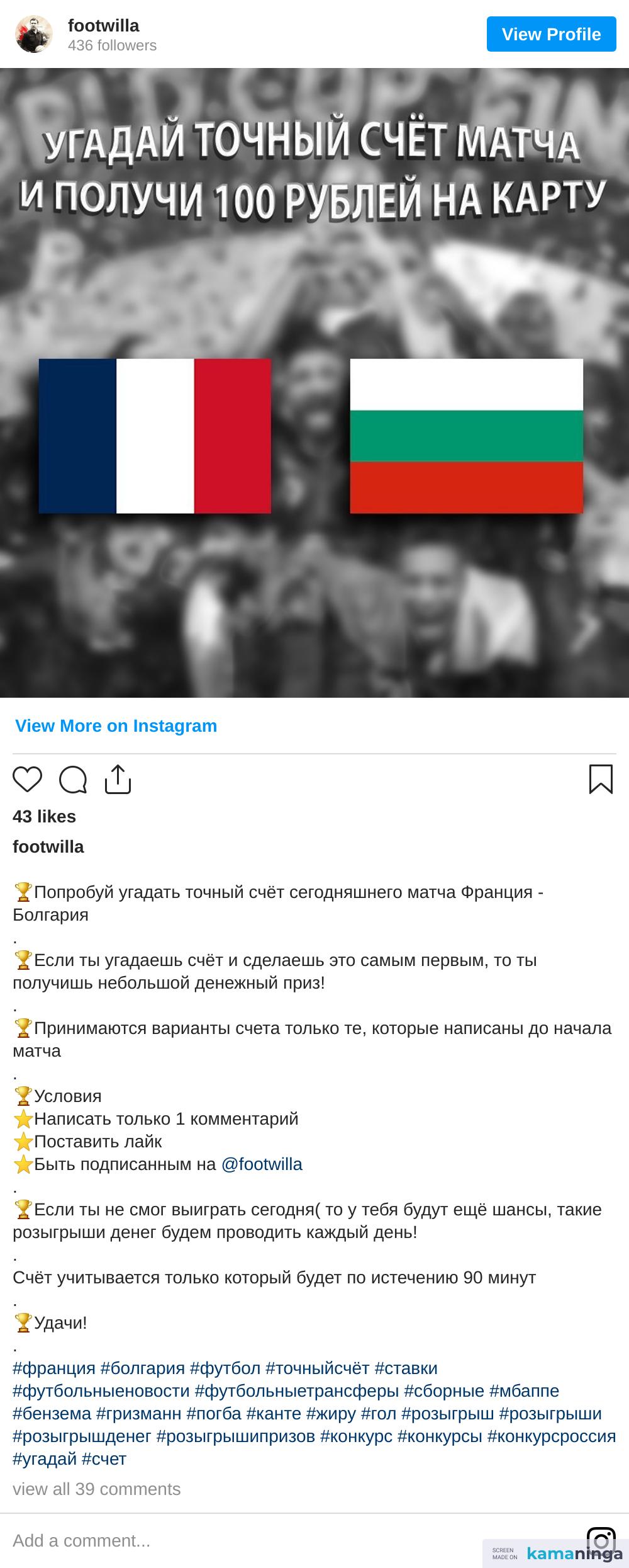 https://www.instagram.com/p/CP2-gr2gLNN/