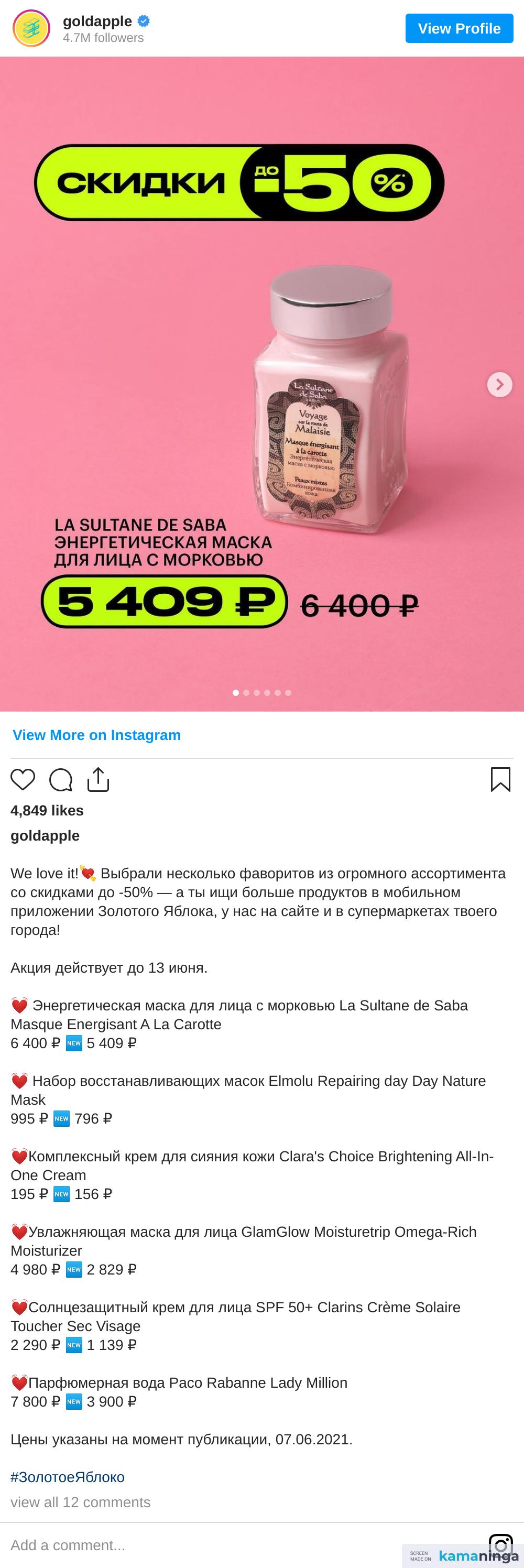 https://www.instagram.com/p/CPzuMSIhRRE/