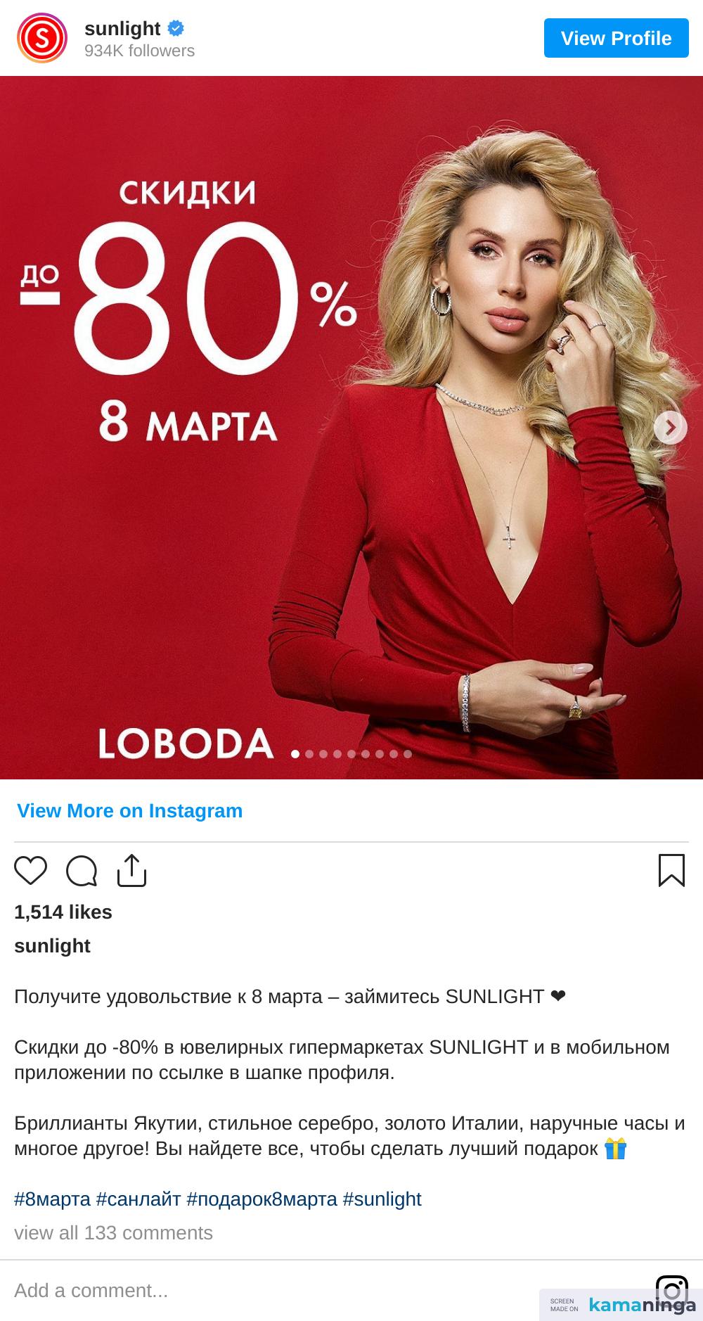 https://www.instagram.com/p/CL_VkgsMopN/