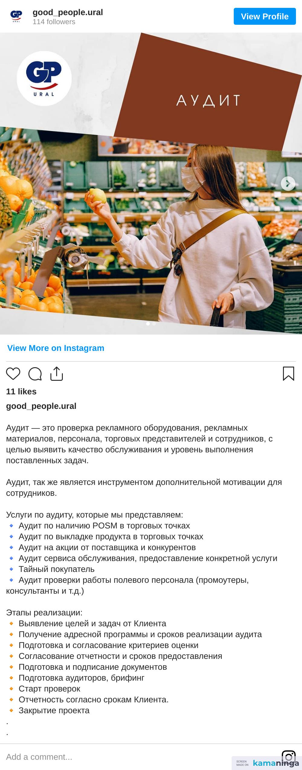 https://www.instagram.com/p/CP935Z1Laje/