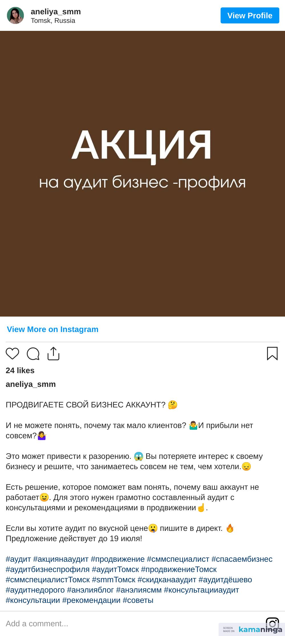 https://www.instagram.com/p/CP79qfJHuzz/