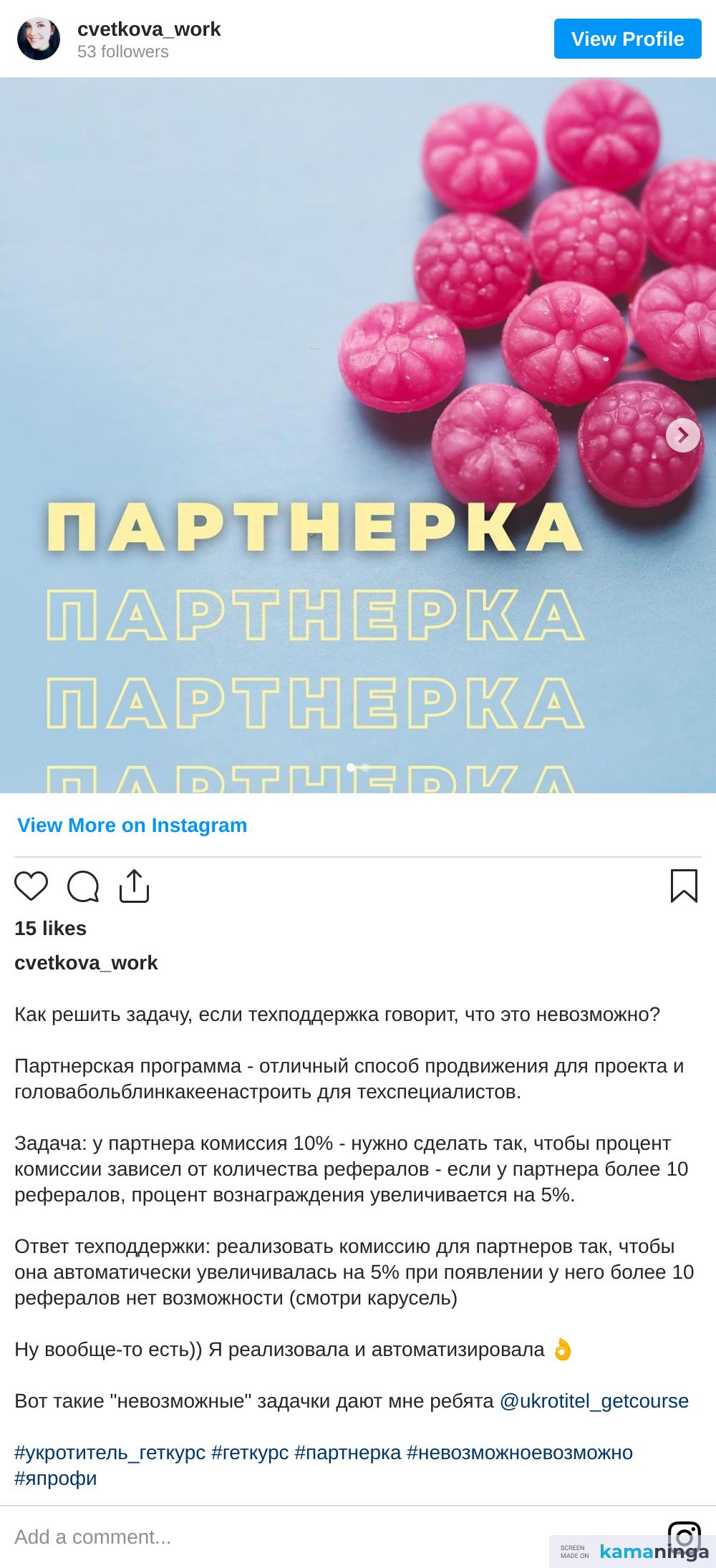 https://www.instagram.com/p/CP7j_tSFyvC/