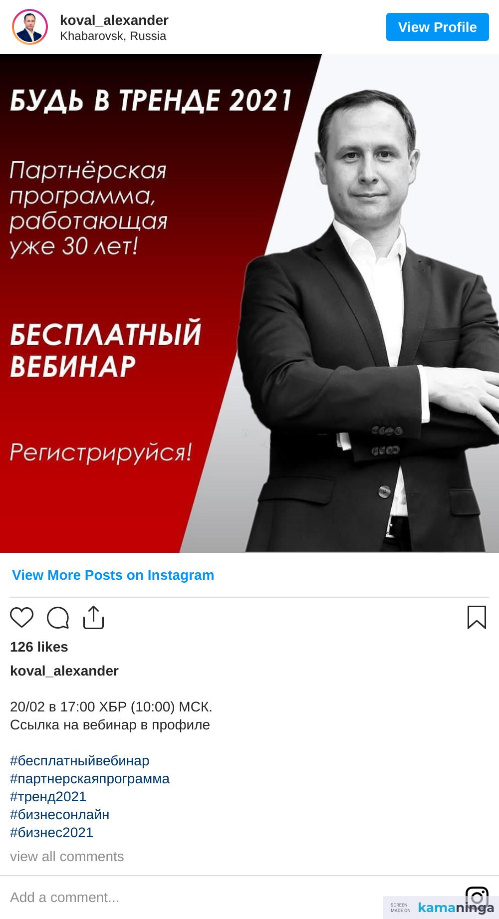 https://www.instagram.com/p/CLLq7SEgXd_/