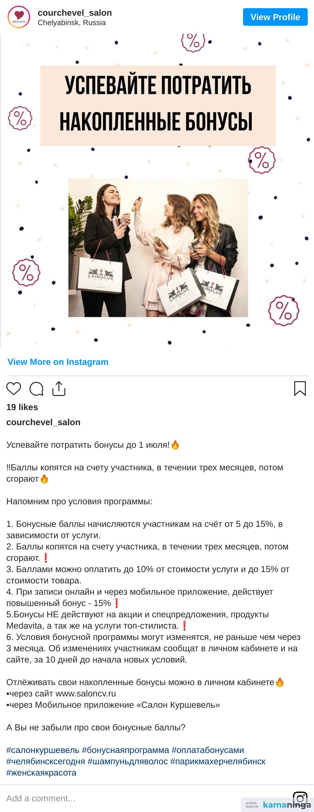 https://www.instagram.com/p/CP2hQY5gOMG/