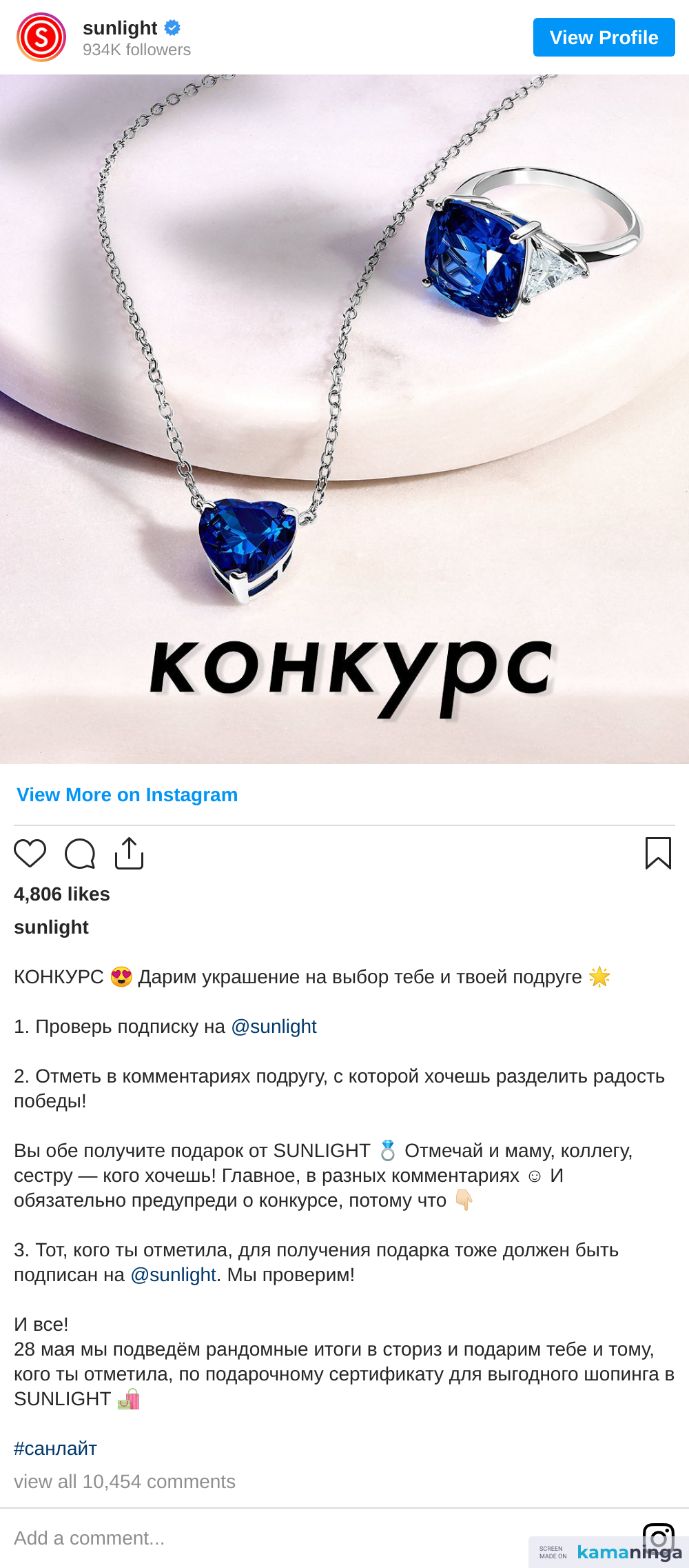 https://www.instagram.com/p/CPJa3tmM72_/