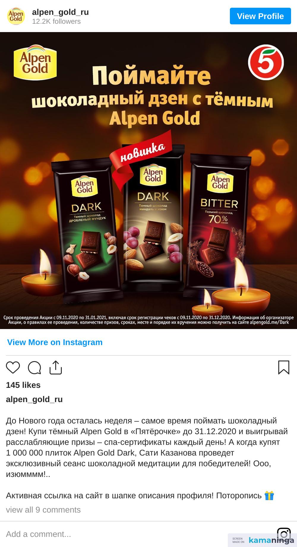 https://www.instagram.com/p/CJN9IA7Acb-/