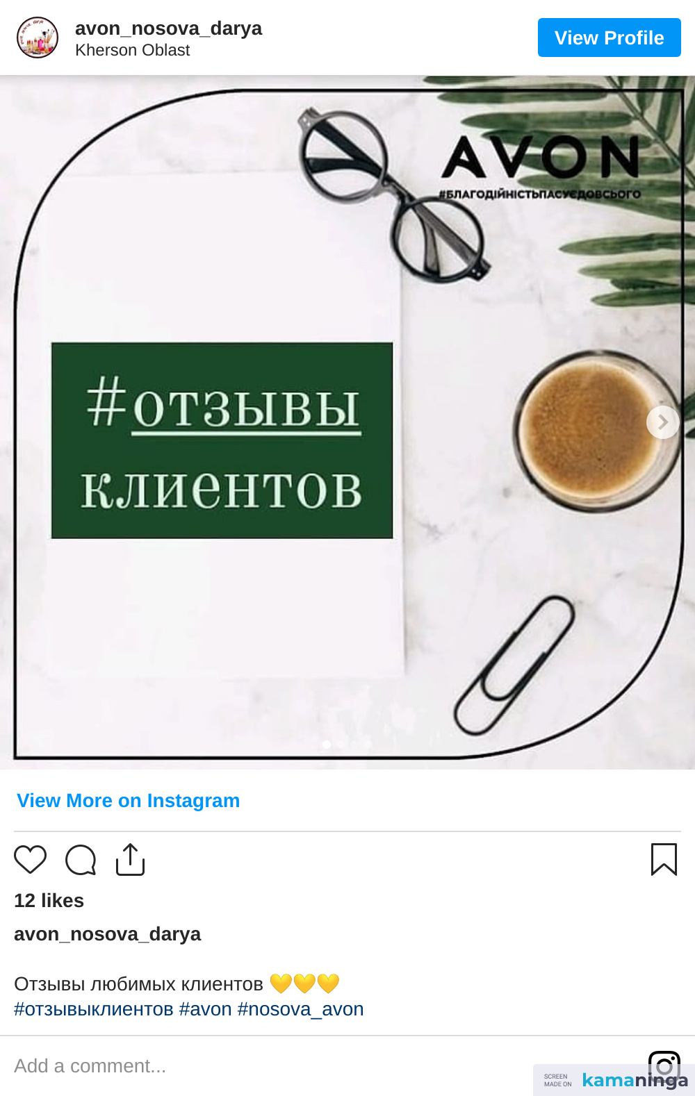 https://www.instagram.com/p/CQy4tBPh2NQ/
