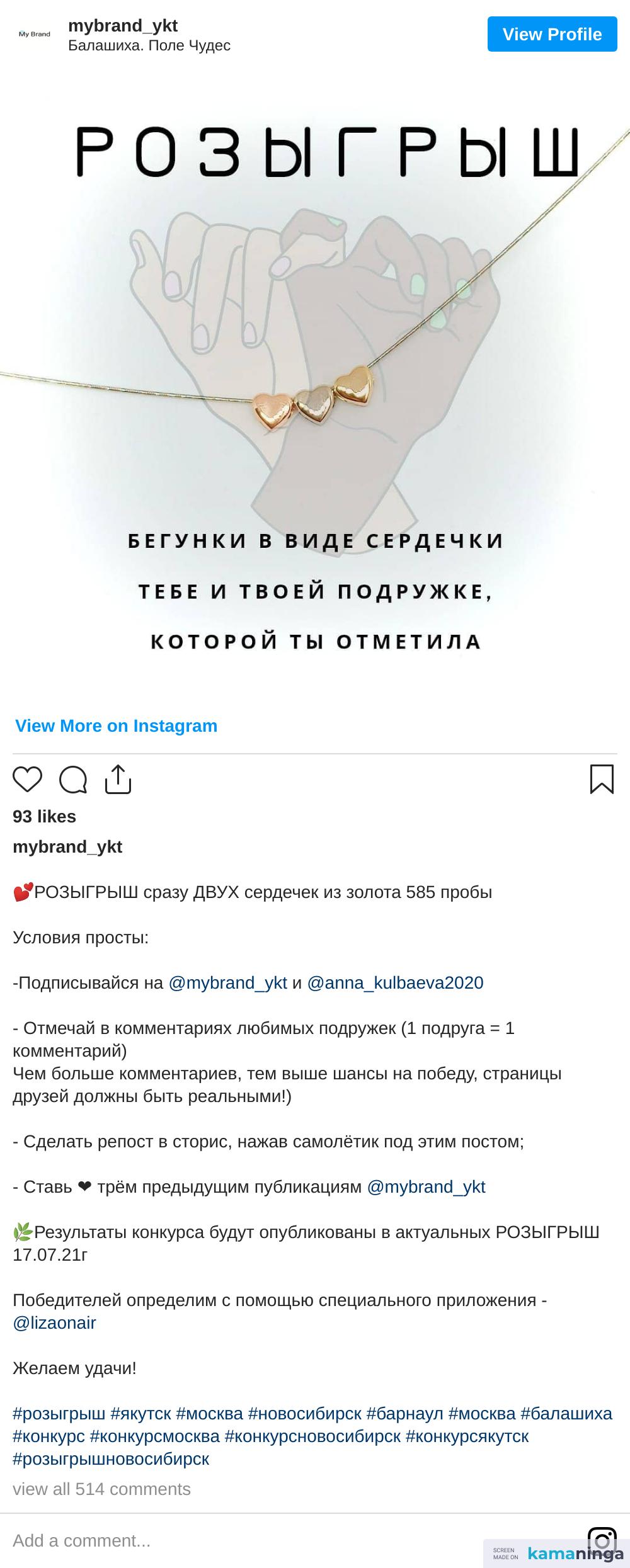 https://www.instagram.com/p/CQy4esHMAaQ/