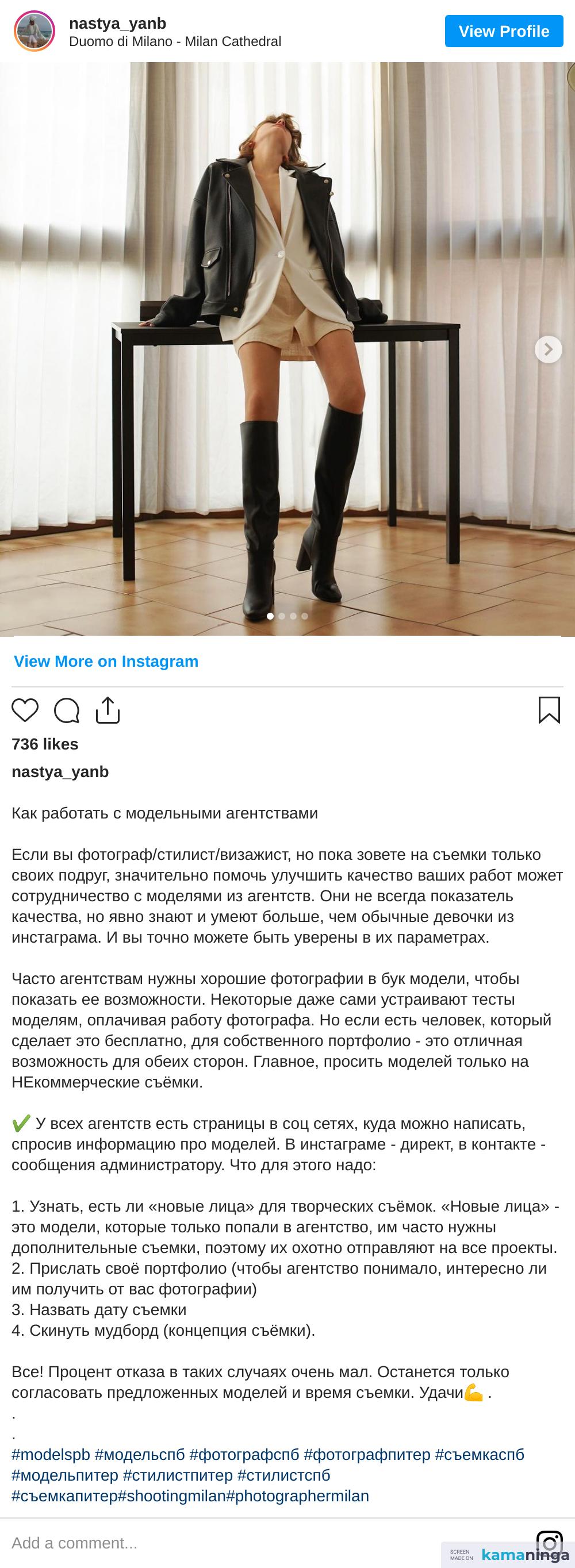 https://www.instagram.com/p/B6l3sRJI9PX/