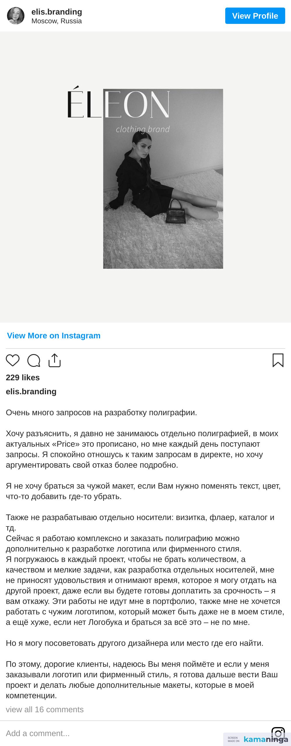 https://www.instagram.com/p/CQp-QnvDWnc/