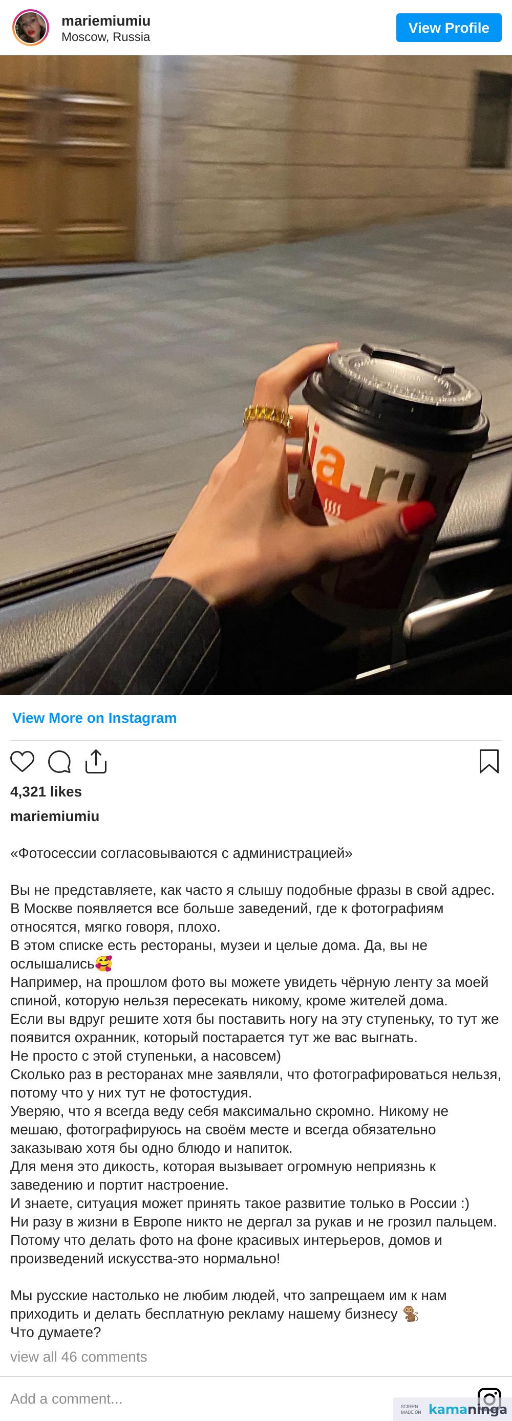 https://www.instagram.com/p/CQLgHFHHP32/