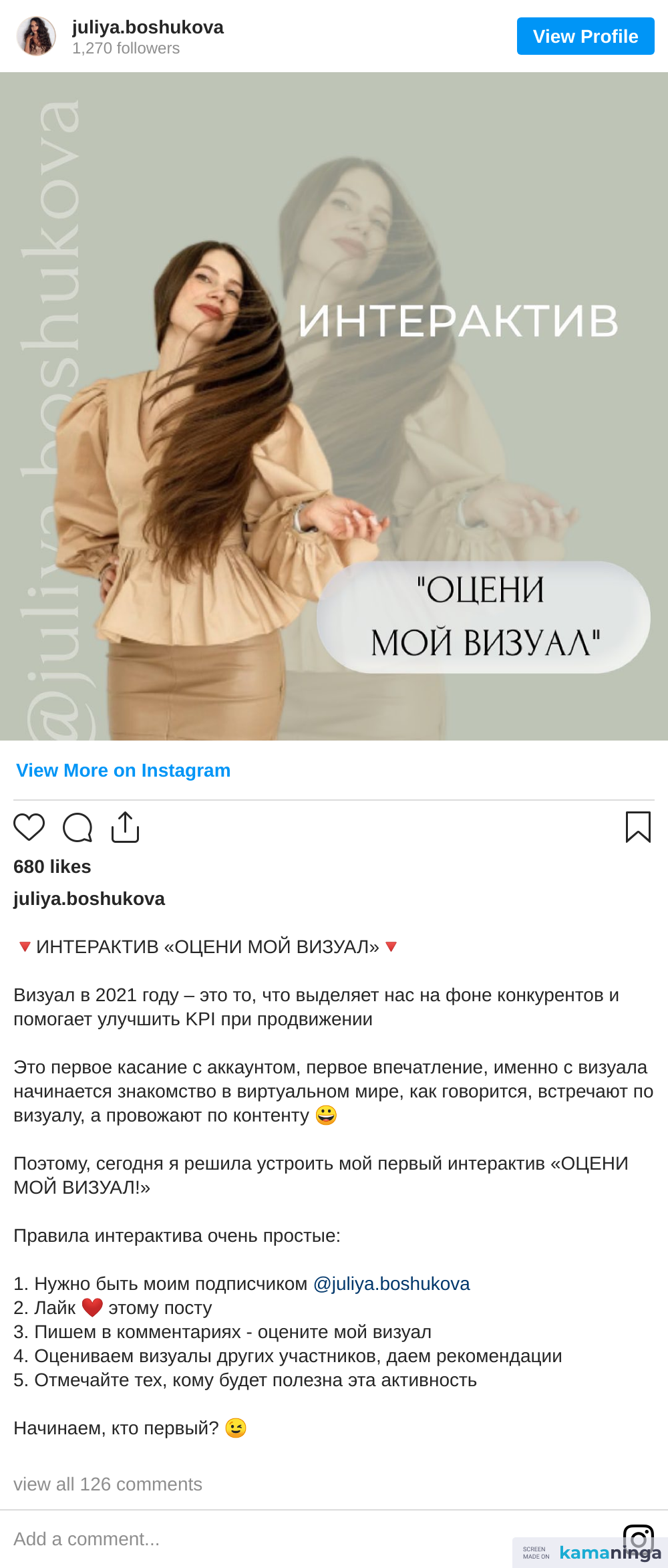 https://www.instagram.com/p/CPur50eB6_Q/