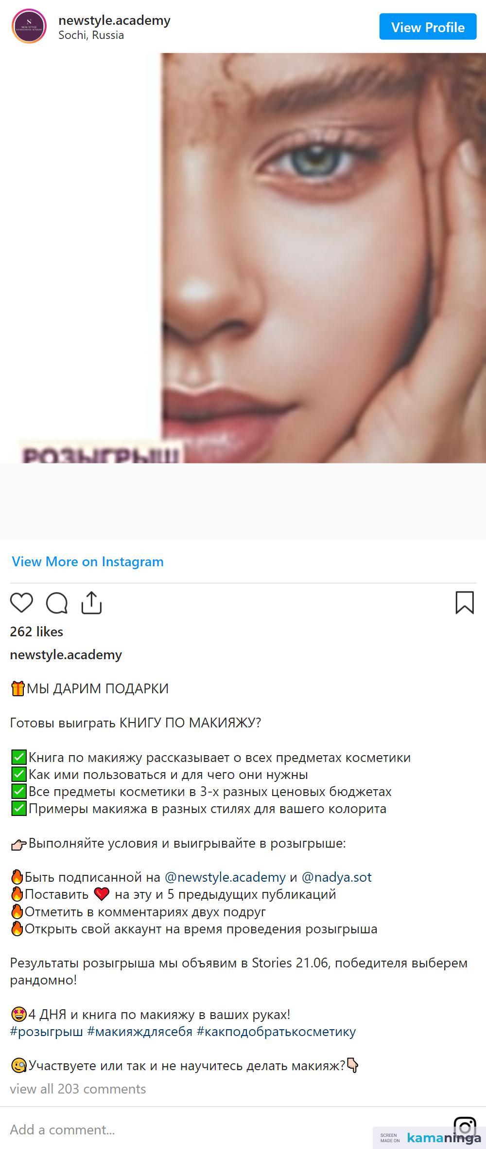 https://www.instagram.com/p/CQLdcvgHgFc/
