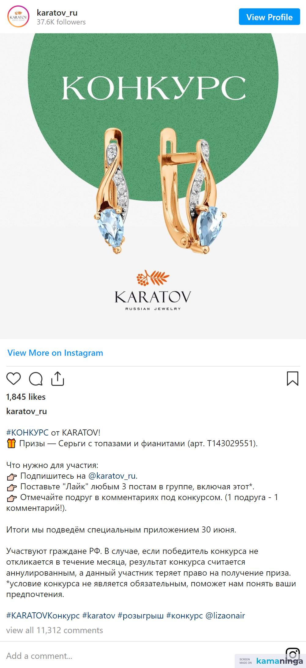 https://www.instagram.com/p/CQJdVvMCCBu/