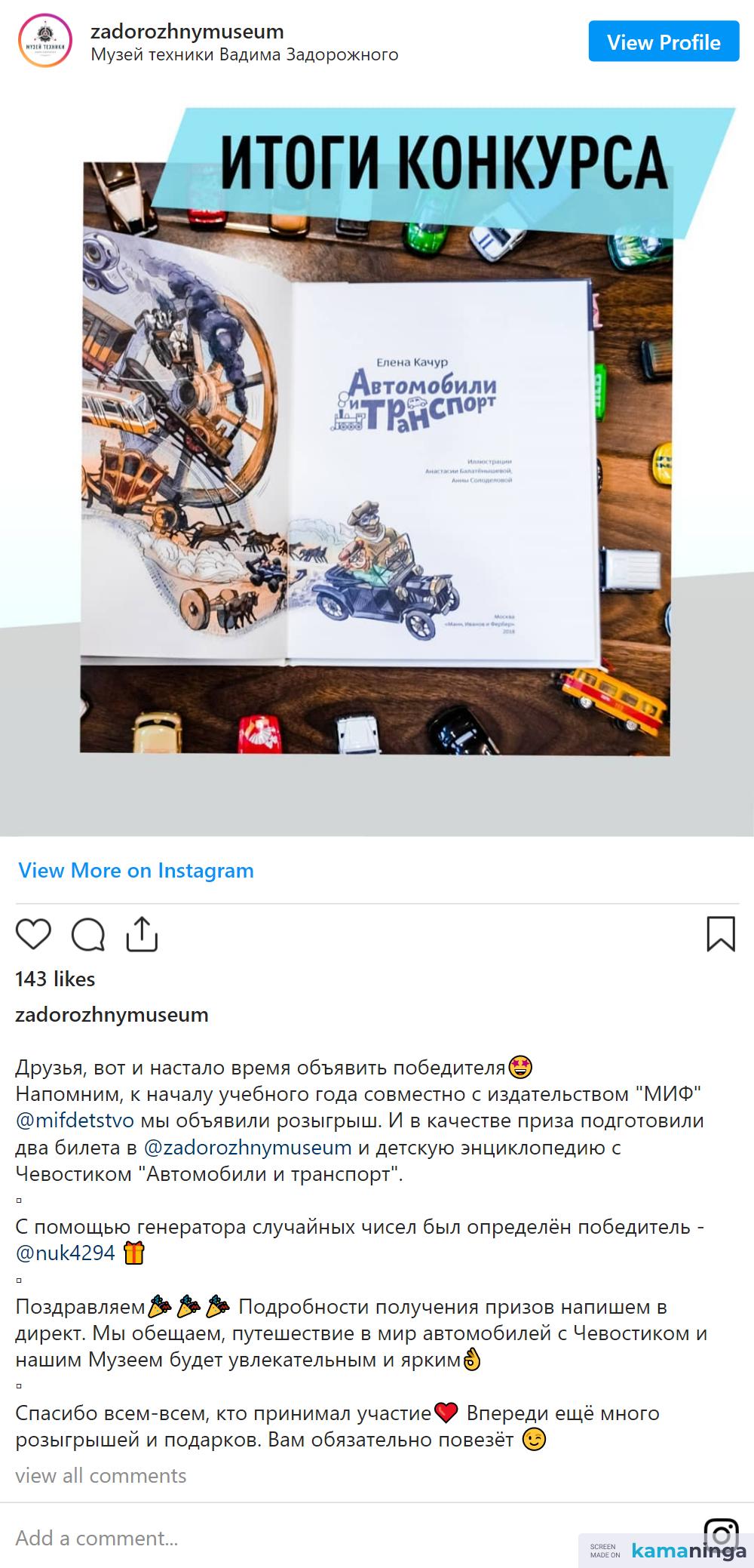 https://www.instagram.com/p/B2Mx0VLBfNb/