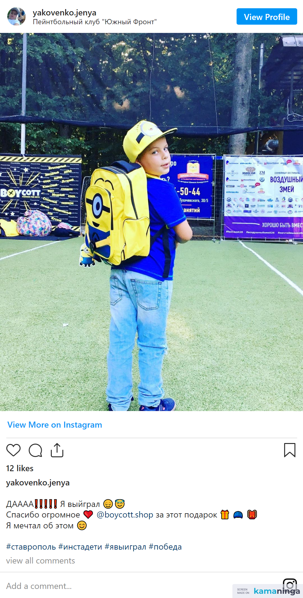 https://www.instagram.com/p/B11LV8AJ1nV/