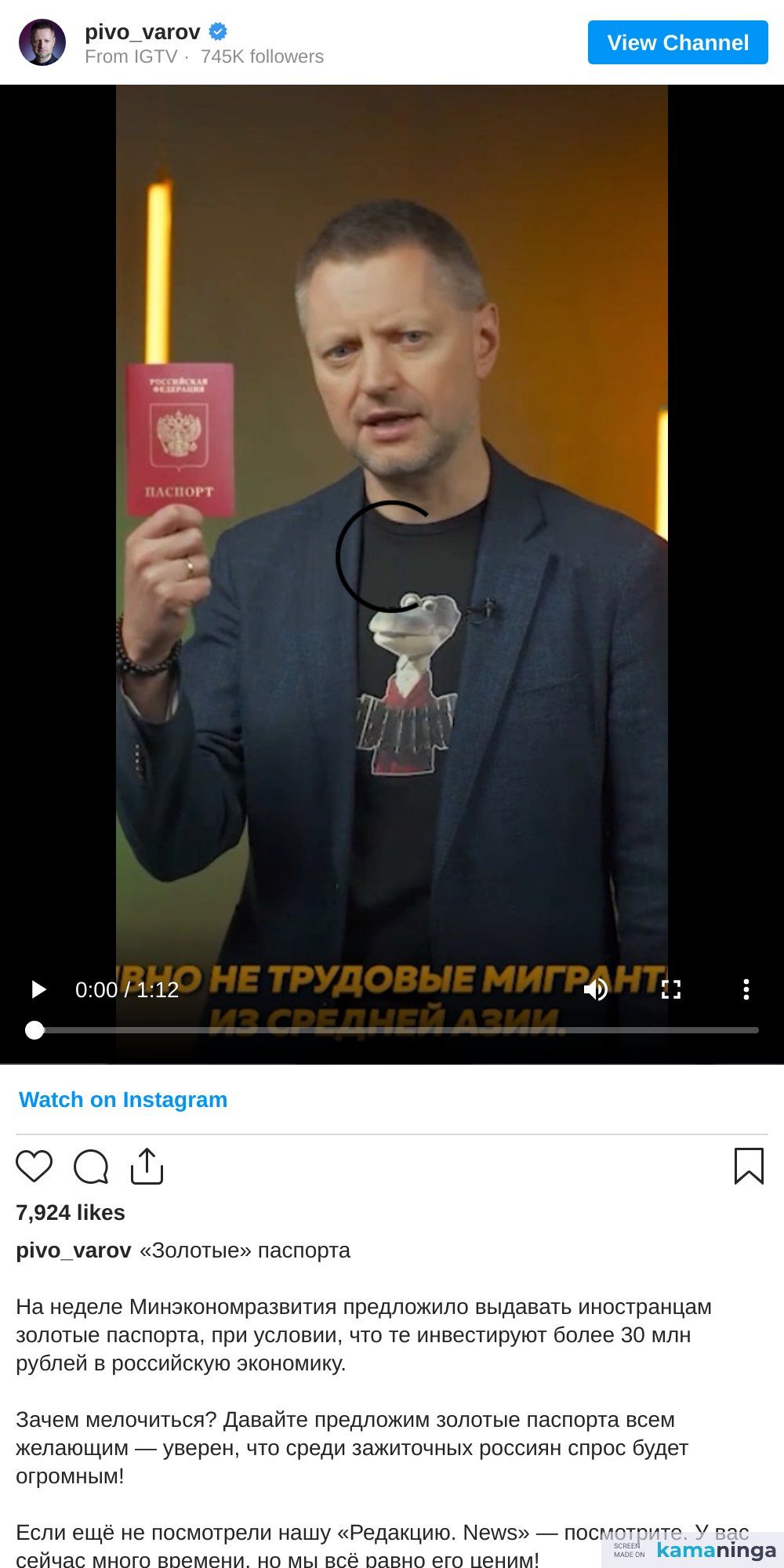 https://www.instagram.com/tv/COZ-17rHwnO/