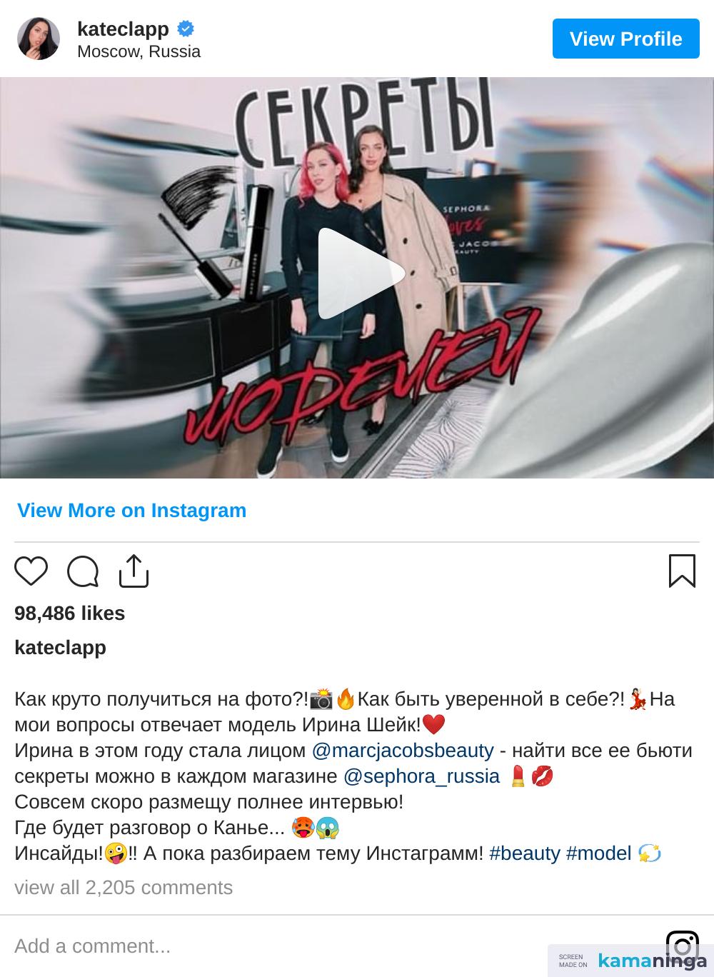 https://www.instagram.com/p/BtgAewJlk26/