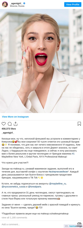https://www.instagram.com/p/CQx8YMvAAAM/