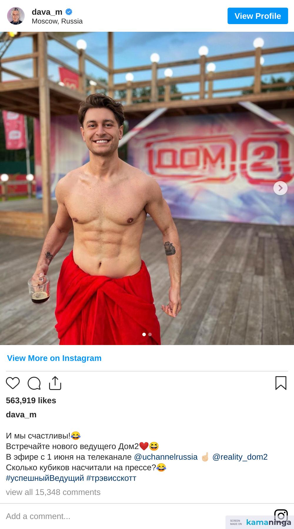 https://www.instagram.com/p/CPaSuJolm5t/