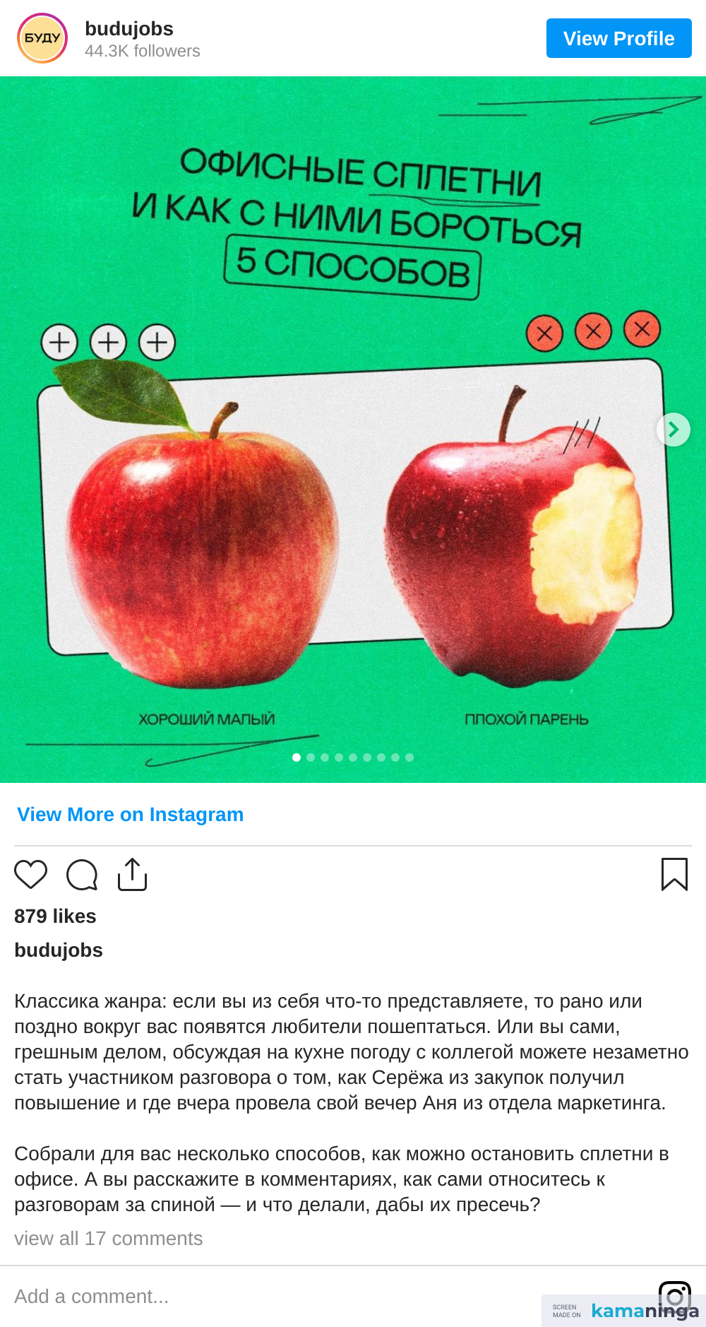 https://www.instagram.com/p/CPn4p9cH9_M/