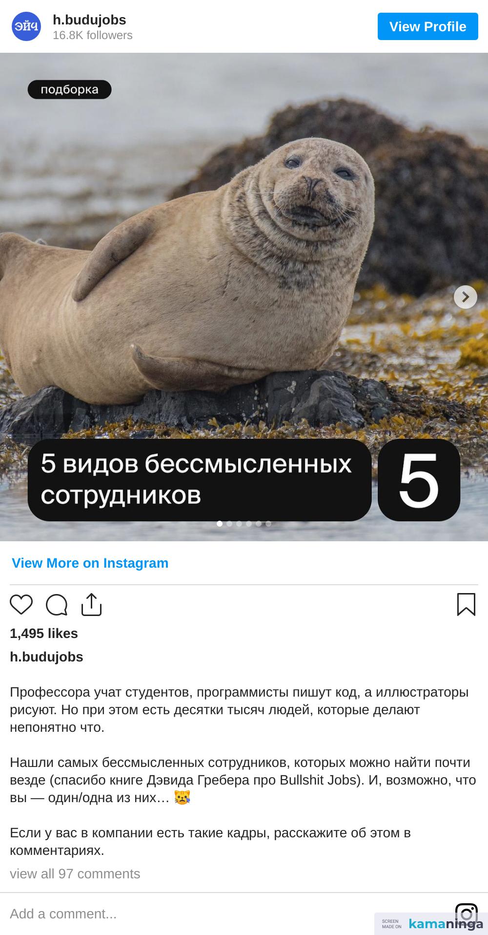 https://www.instagram.com/p/CQv-xaZrx7j/