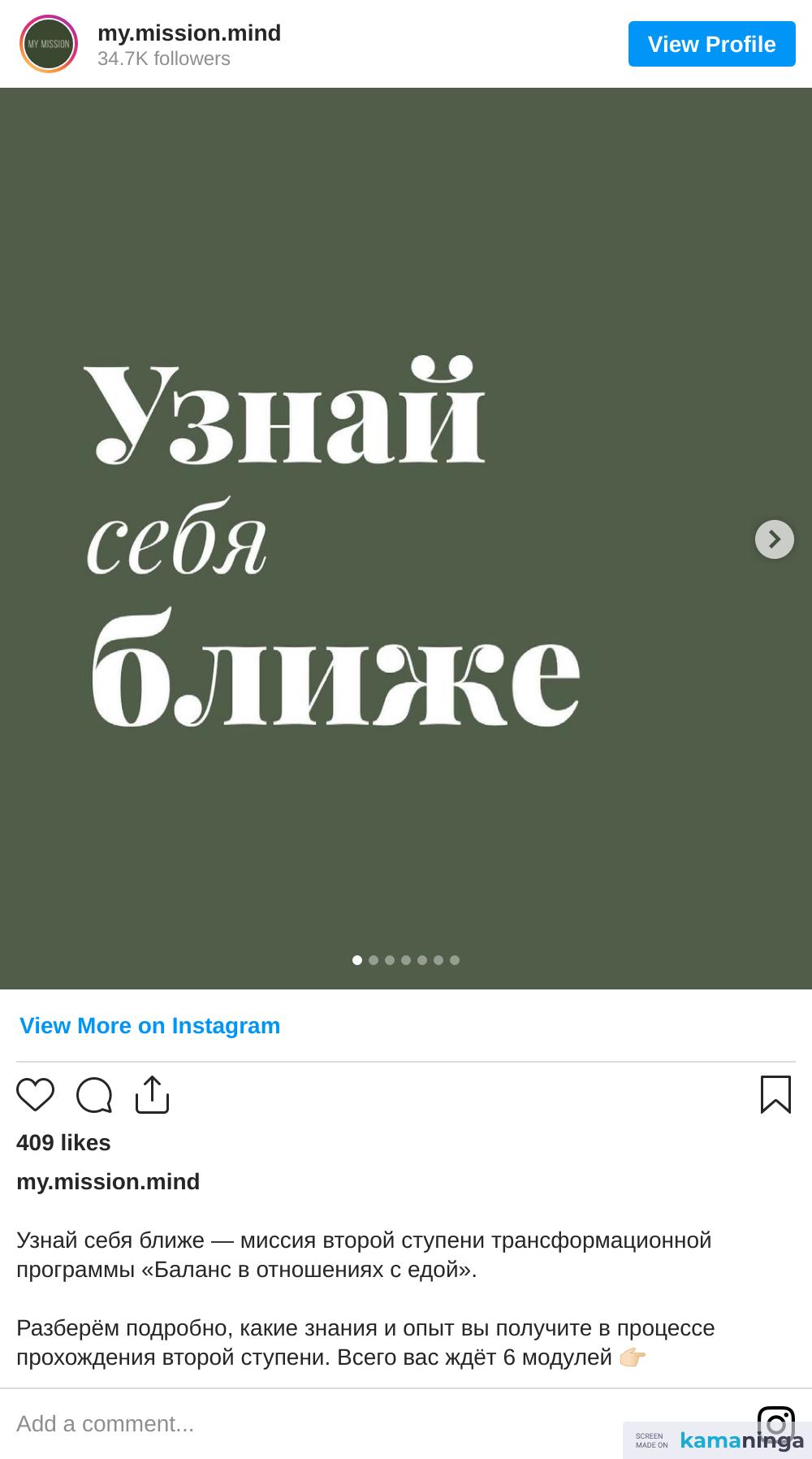 https://www.instagram.com/p/CRBt_l2nr1V/