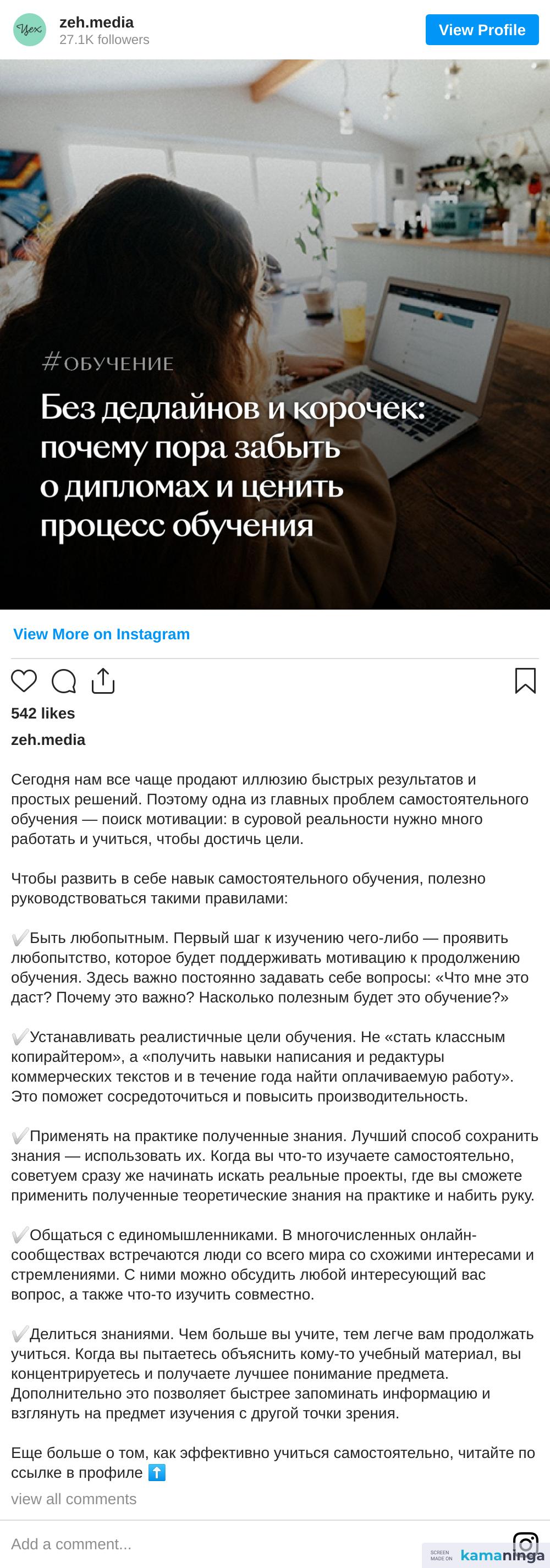 https://www.instagram.com/p/CJOmAXQnXJh/