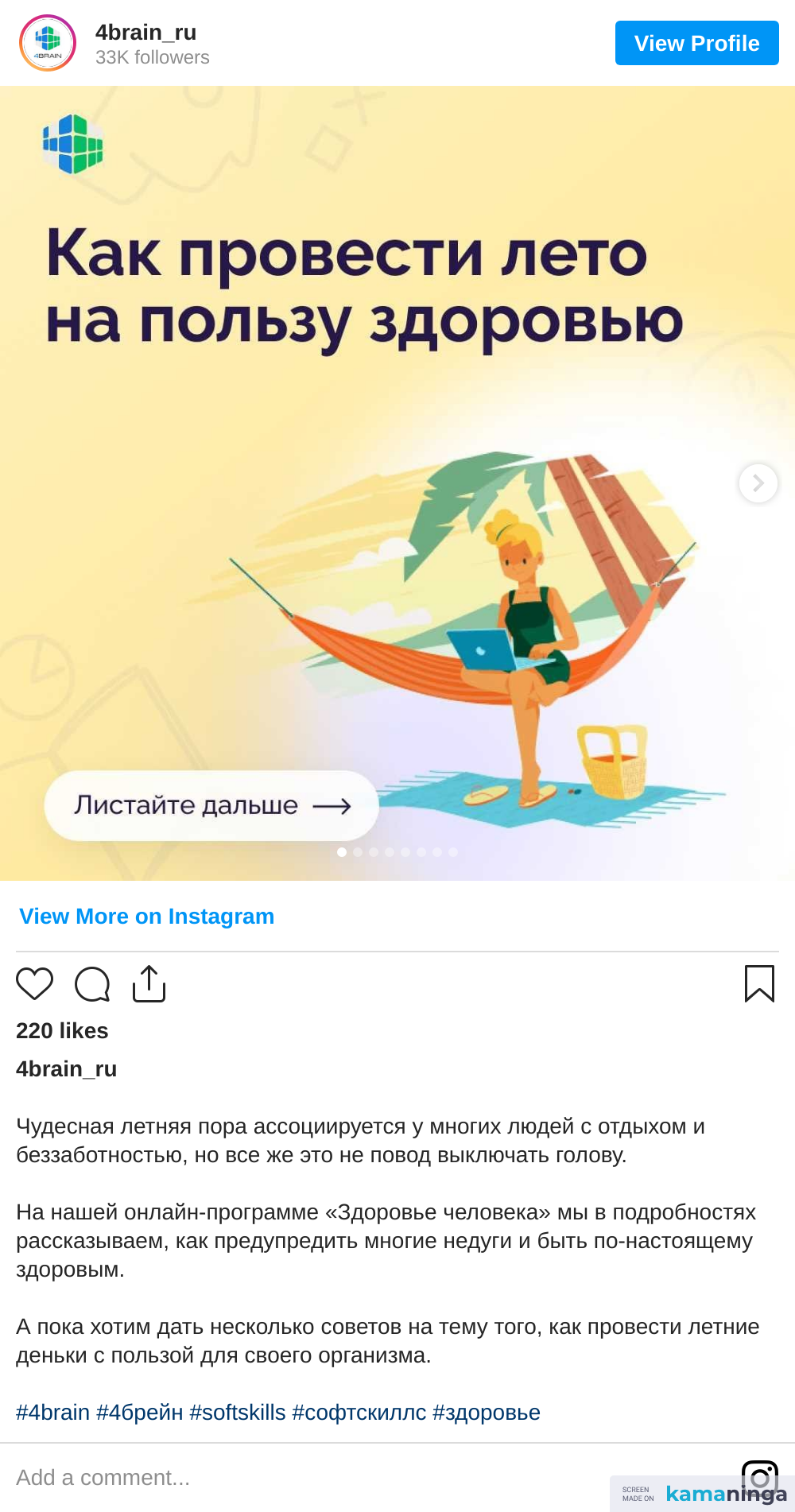 https://www.instagram.com/p/CRbCOMKCkNu/