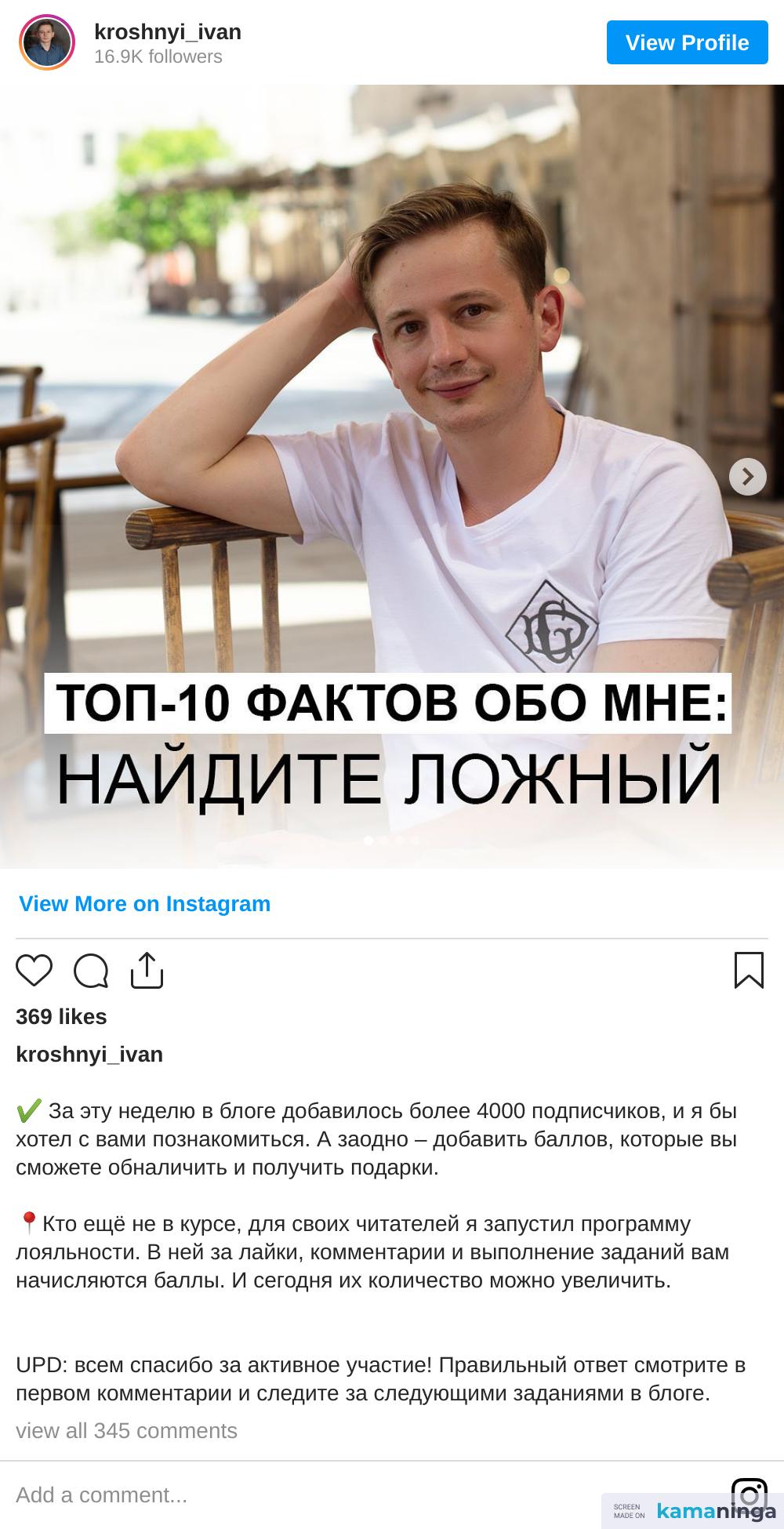 https://www.instagram.com/p/CPsaXoNgjdI/